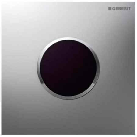 Купить Geberit Sigma 10 116.025.KH.1