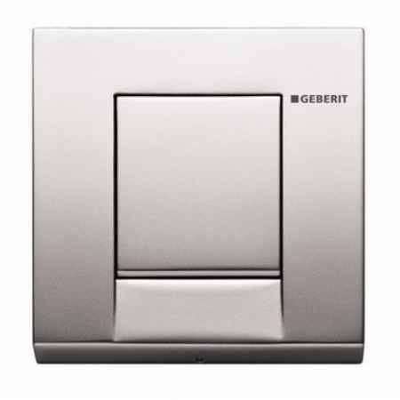 Купить Geberit HyTronic 116.012.21.1