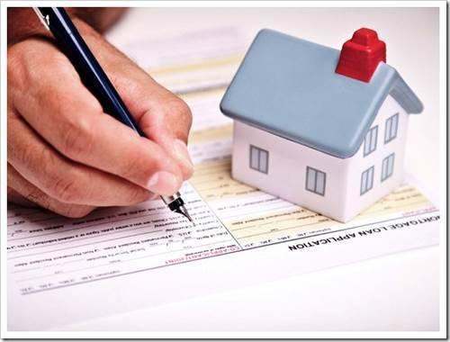 Потребительский кредит на покупку недвижимости