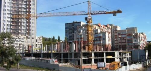 Правила ведения строительных работ