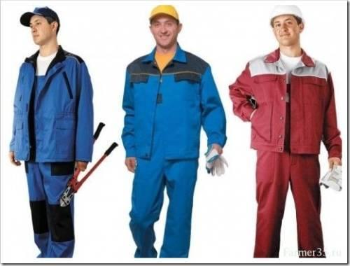 Классификация комплектов рабочей одежды