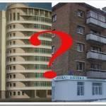 Первичное и вторичное жильё – в чём разница?