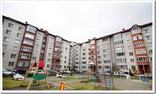 Стоит ли покупать квартиру с банковским обременением?