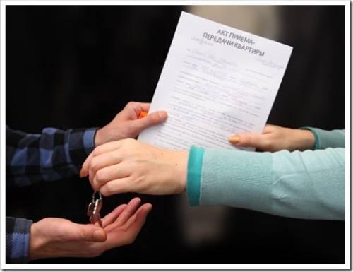 Спорные ситуации: отдельный пункт договора