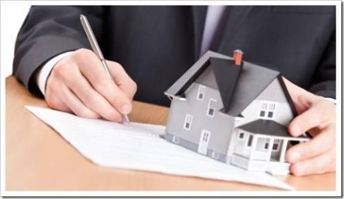 Утеряны документы на недвижимость