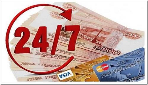 Как получить деньги у МФО в долг?